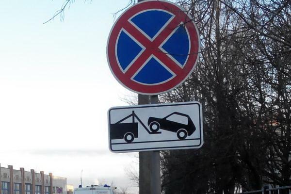 Закон об эвакуации транспортных средств в 2020 году