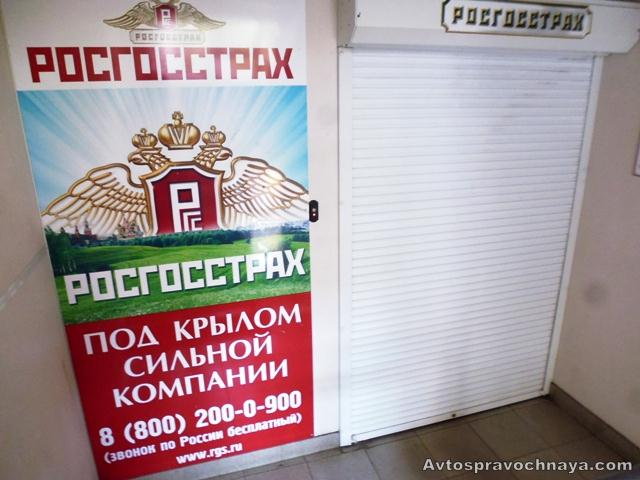 глобус автосалон в москве