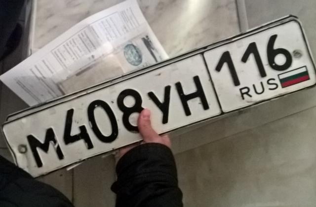 Постановка на учт автомобиля в ГИБДД по новым правилам 2020 года цена